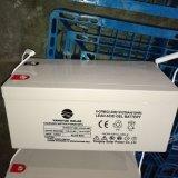 Batterie profonde de gel du transport gratuit 250ah 12V de cycle de vie active des années 12+