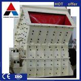 機械機械装置の石の影響Cruhserを作る上海Dingboの砂