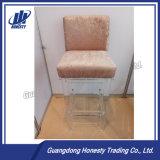 Jm Rb01 우아한 편리한 실내와 옥외 아크릴 낮은 바 의자