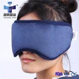 Calefacción de alta calidad Far-Infrared terapia cuello Pad-15