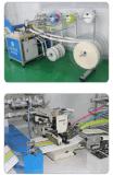 Матрас 3D границы ленту для швейных машин (WY-3A)