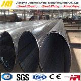 構築のためのERWの空セクション円形の鋼鉄管