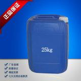 Het Plastificeermiddel Dotp 99.5% Dioctyl Terephthalate CAS Nr van pvc van de Zuiverheid: 6422-86-2