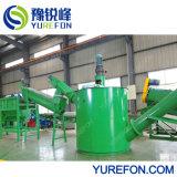 304 스테인리스의 만드는, 세척 선을 재생하는 고품질 HDPE LDPE PE 필름