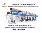 Y Rotograbado automática máquina de recubrimiento (DLPTP-600A)