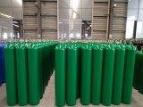 2018 Alumínio de Alta Pressão do Cilindro de oxigênio médicos de 2 L