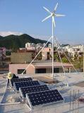 La brezza chiara ibrida solare del vento di Fonergy comincia in su per la casa