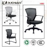 149b 중국 메시 의자, 중국 메시 의자 제조자, 메시 의자 카탈로그, 메시 의자