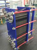 Placa de acero inoxidable, titanio tipo Intercambiador de calor para la industria petroquímica