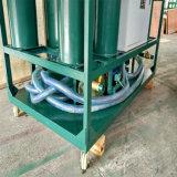 폐기물 변압기 기름 처리 장치, 2-Stage 절연제 기름 재생 단위