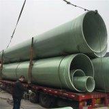 Cylindre en plastique de tissu-renforcé de pipe de tube en verre de fibre FRP