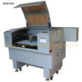 De Scherpe Machine van de Laser van de snel-snelheid