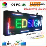 "P13 옥외 15 "" x 40 "" 풀 컬러 풀그릴 LED 표시 원본 두루말기 전보국"