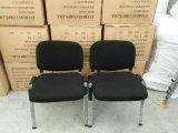 대중적인 방문자 의자 학생 의자 사무실 의자 (FEC501)
