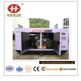 генератор 10kVA~70kVA Yanmar супер молчком тепловозный с утверждением Ce/Soncap/CIQ
