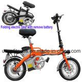 Новая конструкция складывая электрический велосипед с извлекает батарею