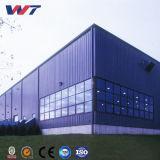 L'approvisionnement de la Chine libre a conçu l'atelier préfabriqué d'usine de travail de bâti en acier