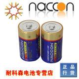 Qualitätmercury-freie alkalische trockene Batterie Lr20