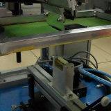Мини-подписи по кривой на экране принтера для продажи