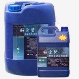 適用範囲が広いポリマー防水の接着剤(K01)