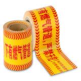 地下の探索可能な警告テープ注意テープ