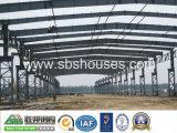 Camera prefabbricata del magazzino della struttura d'acciaio