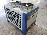 Съедобных грибов раздельных тип машины климатической установки