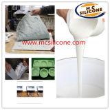 Высокая производительность силиконового каучука (DC 3481 фунт)