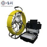 デジタルメートルのカウンター鍋360の傾き180の専門家CCTVのビデオ装置の下水道のパイプラインのカメラ