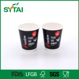 Кофейная чашка бумаги черноты стены чашек чая вычуры самого лучшего продавеца двойная