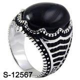 공장 도매 모조 보석 반지 은 925
