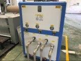Refrigeratore di acqua raffreddato aria industriale professionale con il certificato del Ce