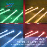 1개의 이동하는 맨 위 광속 빛 4 헤드 이동하는 바 빛에 대하여 새로운 도착 전문가 LED RGBW 4
