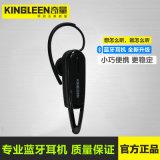 Écouteurs de Kingleen Q9 Bluetooth avec le câble de remplissage d'Earhook