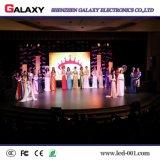 쇼, 단계, 회의 P2.98/P3.91/P4.81/P5.95를 위한 실내 임대료 LED 스크린