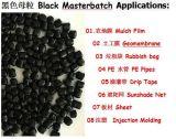 最もよい品質の25%30% 35% 40%45%Carbon黒いMasterbatch