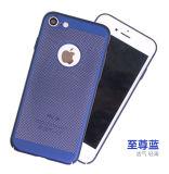 iPhone 6 аргументы за телефона сетки 360 градусов польностью защитное/7/6s/6 добавочное/7plus