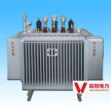 Voltage-transformator/In olie ondergedompelde Transformator/de Transformator van de Distributie