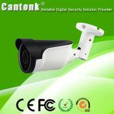 Control de vigilancia y protección de la cámara de vídeo Cámara domo de infrarrojos de 1,3 m Ahd/CVI/Tvi