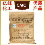 CMC/Carboxymethylcellulose 나트륨 강수 종류