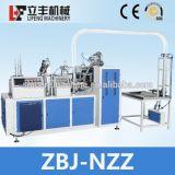 Alta velocidad taza de papel que forma la máquina (ZBJ-NZZ)