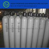 15 L cilindro de acero para el gas del argón
