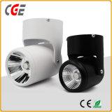 18W 20W 30W LED 궤도 빛 LED 반점 램프 PAR28 PAR30 LED 궤도 점화