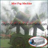 Sistemas de enfriamiento de niebla de gran caudal (YDM-0740R)