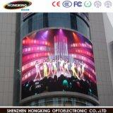 Visualización de pantalla a todo color al aire libre de la alta definición P5 LED