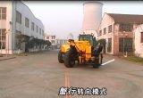 Telescópico Forklift carregador Xc6-4517 (XT680-170) velho/Telehandler