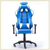 حجم قابل للتعديل كبير يتسابق [لول] [وكغ] قمار مكتب كرسي تثبيت