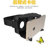 2017 The Last Vr Box 3D Glasses para desfrutar do jogo / filme 3D em smartphones