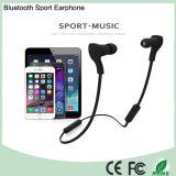 アマゾン最も売れ行きの良い無線Bluetooth小型耳ホックのイヤホーン(BT-188)