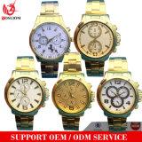 Новый вахта женщин платья полосы плиты золота wristwatch повелительниц нержавеющей стали кварца способа Yxl-415 тонкий